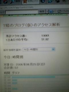 060625_222325_m